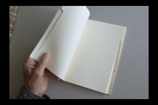 Book Block ~ A5 P Address Book ~ Tabbed Alphabet